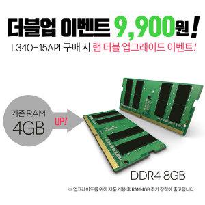 더블 업그레이드 이벤트 4GB 개봉장착 (9900원)