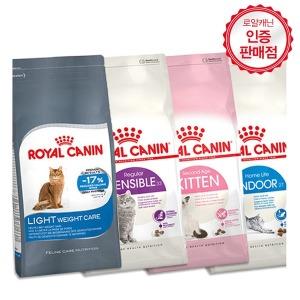캣하우스1:1증정/ 로얄캐닌캣 10kg 기능성 고양이사료