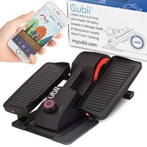 Cubii Pro Under Desk Elliptical Bluetooth Enabl