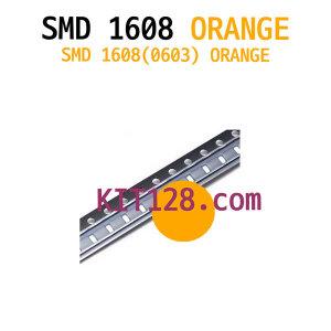 칩SMD 1608 0603 LED ORANGE(주황주황색)(10개 묶음)