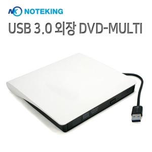 노트북 외장형 USB3.0 CD DVD RW Multi 재생 플레이어