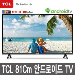 (TCL) TCL 81Cm 안드로이드 TV 32S6500 / 신제품 출시