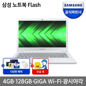 노트북 Flash NT530XBB-K24W 광시야각 Win10 당일발송