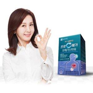 종근당건강 오메가3파워 프로메가 6박스(12개월분)