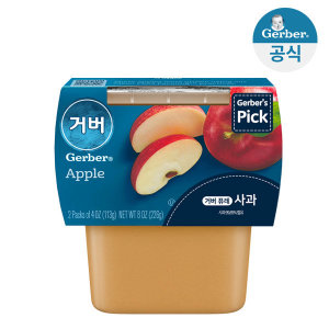 사과 퓨레 226g(113gx2개입)