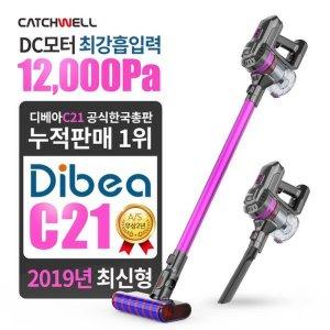 (캐치웰) 19년 디베아 C21 핑크 최신형 차이슨 무선청소기+상품평이벤트/ 2년무상AS