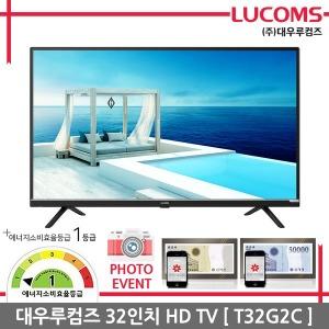 HD/LED TV T32G2C 택배배송 자가설치