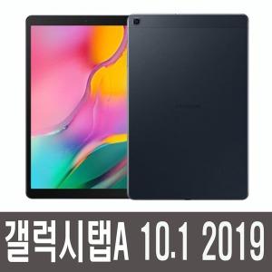 갤럭시탭A 10.1 (2019) LTE+WiFi 32G/SM-T515/가개통
