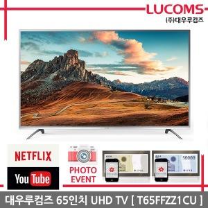 UHD LED TV 4K T65FFZZ1CU 택배배송 자가설치