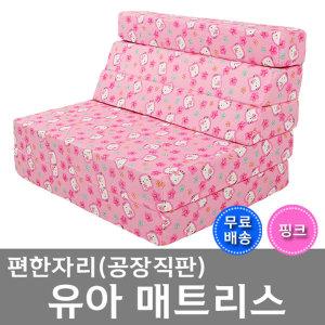 유아5단쇼파베드 어린이집매트