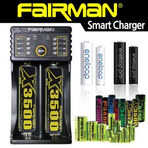 페어맨 26650 22650 26500 17500 2구 배터리 충전기