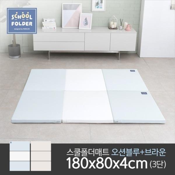 파크론  스쿨 폴더매트 180 3단 / 복도형매트/ 소파 외 특가전