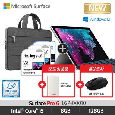 [마이크로소프트] 서피스 프로6 i5/8G/128G 플래티넘