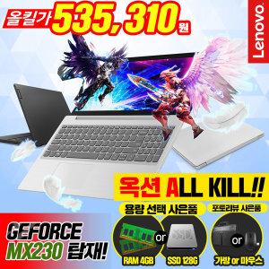 L340-15 Quad Active 비씨 현대 53.5만 구매 MX230탑재