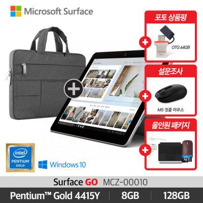 [마이크로소프트] 서피스 고(GO) 4415Y/8GB/128GB 올인원 패키지 펜 실버