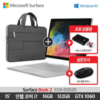 [마이크로소프트] 서피스북2 15인치 i7/16G/512G FUX-00020