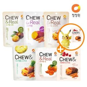 츄앤리얼츄 10봉+크랜베리츄1봉+포켓몬피규어 증정