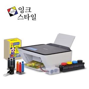 삼성 SL-J1660 무한잉크 복합기 가정용 잉크젯 프린터