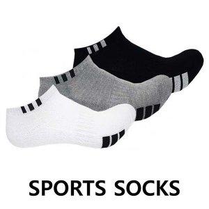 줄무늬 발목 이중바닥 스포츠양말 두꺼운 쿠션 양말