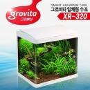 그로비타 일체형 어항 XR-320(32.6X24X31.8cm)