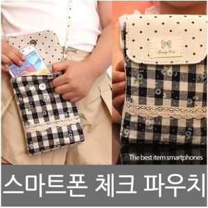 1+1 핸드폰가방 파우치 크로스백 지갑 여행용 키즈폰