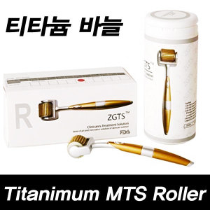 2+1 티타늄 MTS롤러+후관리품/더마/모공 두피/스탬프