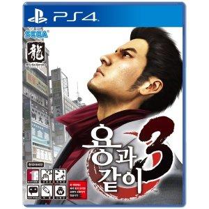 PS4 용과같이 3 한글판 새제품