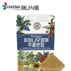 고농축 회화나무열매 추출분말 300g/건조 괴각 600g