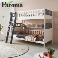 파로마 블랑 원목 분리형 이층침대 2층/매트리스