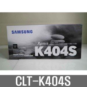 삼성토너 모두팜 CLT-K404S/C404S/ M404S/Y404S/