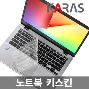 한성 TFG256ZT TFG256ZTW 용 노트북 키스킨 키커버