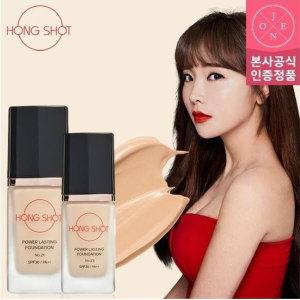 (공식점)홍진영 홍샷 파운데이션 30ml