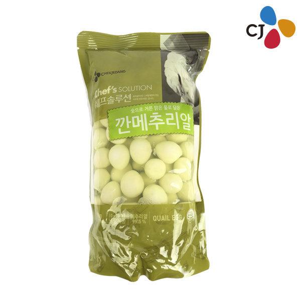 CJ 깐 메츄리알 1kg 샐러드 장조림 재료