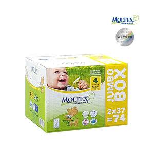 몰텍스 네이처기저귀 맥시 4단계 점보 1BOX(74매)(갤러리아)