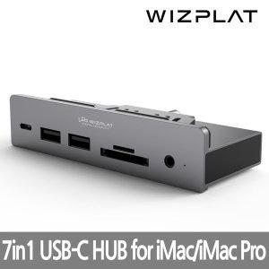 7 in 1 USB C타입 알루미늄 허브 for iMac WIZ-H52Pro