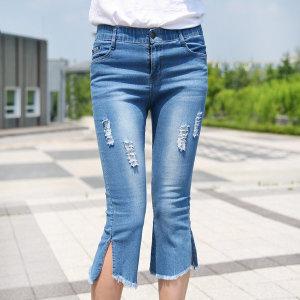 여자 청반바지 여성 반바지 S~XL 부츠컷 커팅7부 JSH2