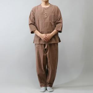 다담이 여름용 칠부 기본형/생활한복/개량한복/단체복