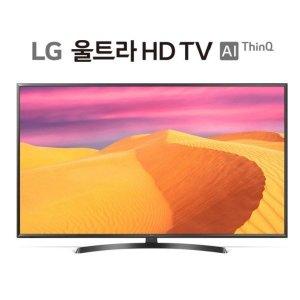 65  LG 울트라 HD TV 163CM  65UK6800HNC