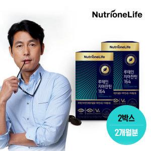 정우성 루테인지아잔틴164 x2박스(2개월분)