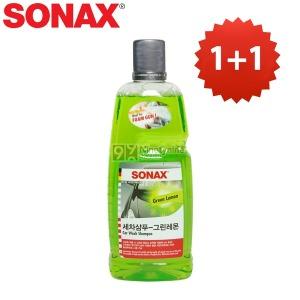 무료배송 1+1 소낙스 세차샴푸 그린레몬-1L+사은품
