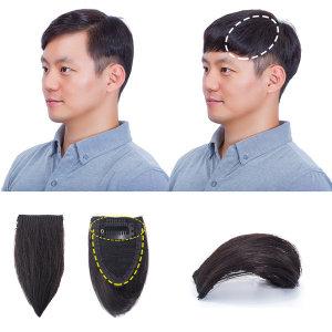 픽앤웨어) 남자 M자 탈모 앞머리 가발 꽂아 대(8cm)