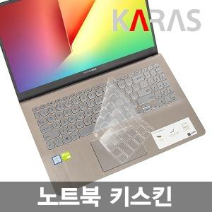 ASUS FX505DT FX505DD FX505DU 용 노트북 키스킨