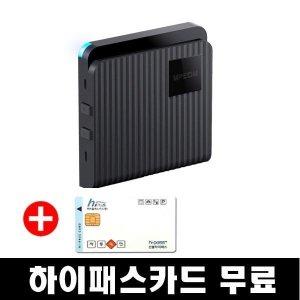 전기차 하이패스 유선 SET-200 RF + 하이패스카드