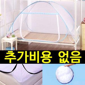 텐트모기장 팝업 모기장 원터치 2층침대 1인용 기숙사