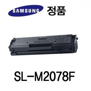 (삼성정품) SL-M2078F 흑백 레이저프린터 토너 검정