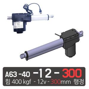 400kg 파워 L형  12V 전동 리니어 실린더 행정 300mm