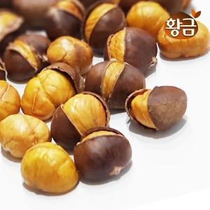 황금 약단밤 1kg 특가행사중 (신선한 최신 약밤)