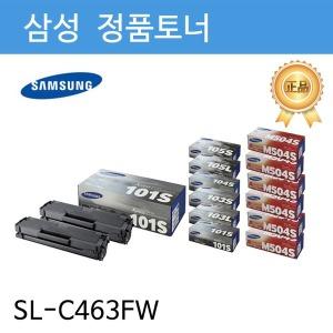 (삼성정품토너)CLT-K406S SL-C463FW용 검정삼성정품