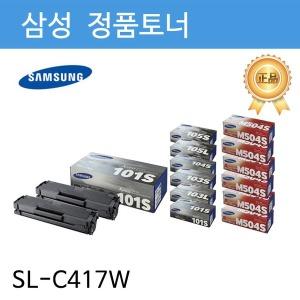 (삼성정품토너)CLT-K406S SL-C417W용 검정삼성정품토
