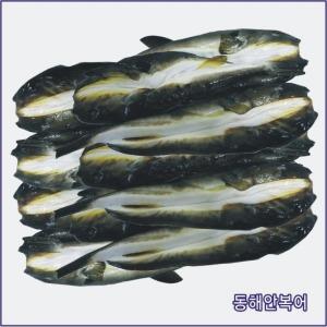 냉동 복어/손질복어 -가식부위 약3kg/동해안/진공포장